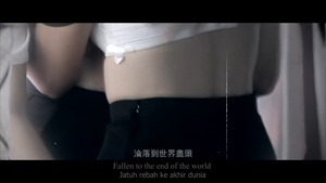 你不要我Abandoned】by Michiyo何戀慈 & Diorlynn翁依玲@RED PEOPLE ft.Namewee黃明志 - YouTube.mp4 - 00074