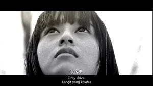 你不要我Abandoned】by Michiyo何戀慈 & Diorlynn翁依玲@RED PEOPLE ft.Namewee黃明志 - YouTube.mp4 - 00092