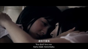 你不要我Abandoned】by Michiyo何戀慈 & Diorlynn翁依玲@RED PEOPLE ft.Namewee黃明志 - YouTube.mp4 - 00110