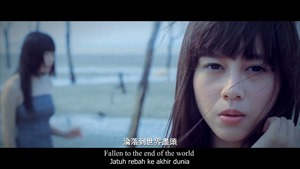 你不要我Abandoned】by Michiyo何戀慈 & Diorlynn翁依玲@RED PEOPLE ft.Namewee黃明志 - YouTube.mp4 - 00140