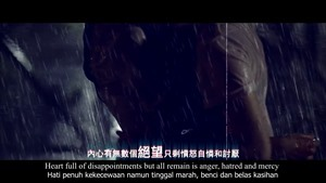 你不要我Abandoned】by Michiyo何戀慈 & Diorlynn翁依玲@RED PEOPLE ft.Namewee黃明志 - YouTube.mp4 - 00164