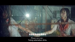 你不要我Abandoned】by Michiyo何戀慈 & Diorlynn翁依玲@RED PEOPLE ft.Namewee黃明志 - YouTube.mp4 - 00176
