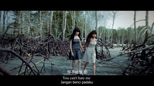 你不要我Abandoned】by Michiyo何戀慈 & Diorlynn翁依玲@RED PEOPLE ft.Namewee黃明志 - YouTube.mp4 - 00203