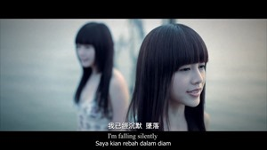 你不要我Abandoned】by Michiyo何戀慈 & Diorlynn翁依玲@RED PEOPLE ft.Namewee黃明志 - YouTube.mp4 - 00204