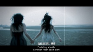 你不要我Abandoned】by Michiyo何戀慈 & Diorlynn翁依玲@RED PEOPLE ft.Namewee黃明志 - YouTube.mp4 - 00206