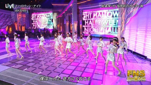 AKB48 - Halloween Night (FNS Uta no Natsu Matsuri 150729).ts - 00011