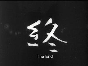 GION_BAYASHI_MOC.Title2.mkv - 00018