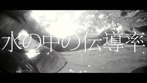 MV】水の中の伝導率 Short ver. _ AKB48[公式] - YouTube.mp4 - 00034