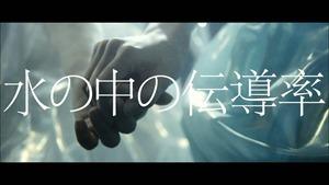 MV】水の中の伝導率 Short ver. _ AKB48[公式] - YouTube.mp4 - 00038