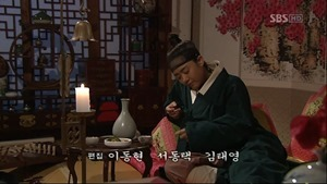 Painter of the Wind.E03.081001.HDTV.X264.720p.MOOHAN.avi - 00027