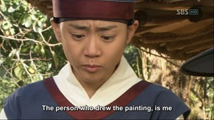 Painter of the Wind.E03.081001.HDTV.X264.720p.MOOHAN.avi - 00370