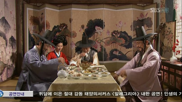 Painter of the Wind.E03.081001.HDTV.X264.720p.MOOHAN.avi - 00508