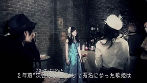 TGS 1st Album Movie-2.m2ts - 00163