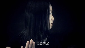 TGS 1st Album Movie-2.m2ts - 00170