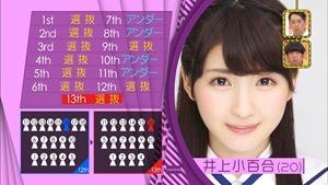150830 Nogizaka46 – Nogizaka Under Construction ep19.ts - 00007