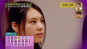 150830 Nogizaka46 – Nogizaka Under Construction ep19.ts - 00016