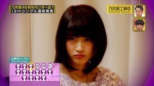 150830 Nogizaka46 – Nogizaka Under Construction ep19.ts - 00018