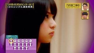 150830 Nogizaka46 – Nogizaka Under Construction ep19.ts - 00024