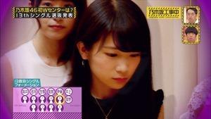 150830 Nogizaka46 – Nogizaka Under Construction ep19.ts - 00031