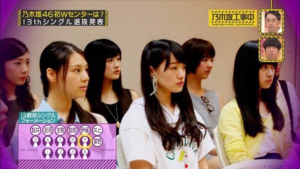 150830 Nogizaka46 – Nogizaka Under Construction ep19.ts - 00032