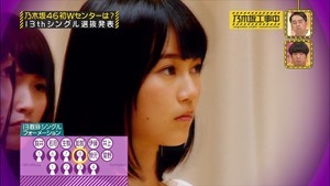 150830 Nogizaka46 – Nogizaka Under Construction ep19.ts - 00036