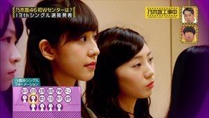 150830 Nogizaka46 – Nogizaka Under Construction ep19.ts - 00045