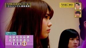 150830 Nogizaka46 – Nogizaka Under Construction ep19.ts - 00052