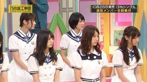 150830 Nogizaka46 – Nogizaka Under Construction ep19.ts - 00066