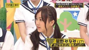 150830 Nogizaka46 – Nogizaka Under Construction ep19.ts - 00075