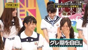 150830 Nogizaka46 – Nogizaka Under Construction ep19.ts - 00086