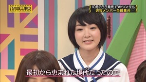 150830 Nogizaka46 – Nogizaka Under Construction ep19.ts - 00095