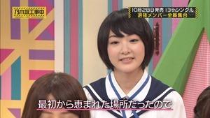 150830 Nogizaka46 – Nogizaka Under Construction ep19.ts - 00095