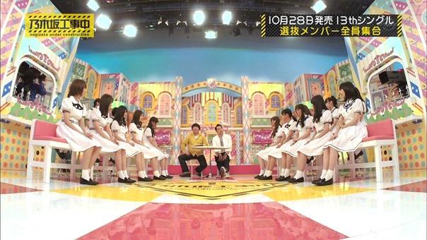 150830 Nogizaka46 – Nogizaka Under Construction ep19.ts - 00102