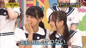 150830 Nogizaka46 – Nogizaka Under Construction ep19.ts - 00116