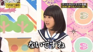 150830 Nogizaka46 – Nogizaka Under Construction ep19.ts - 00136