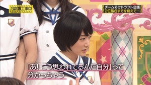 150830 Nogizaka46 – Nogizaka Under Construction ep19.ts - 00147