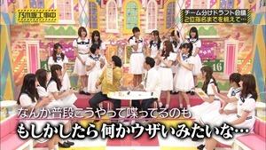 150830 Nogizaka46 – Nogizaka Under Construction ep19.ts - 00151
