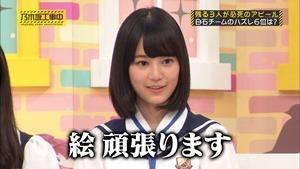 150830 Nogizaka46 – Nogizaka Under Construction ep19.ts - 00180