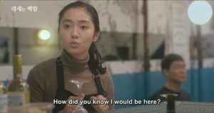 [Eng Sub] EP04–There's no way this is a new-school drama 대세는 백합(Lily Fever)#4화 - 이 드라마가 신파일 리 없잖아.mp4 - 00005