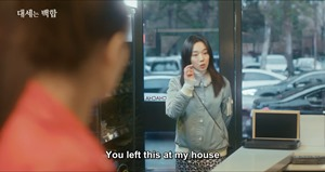 [Eng Sub] EP04–There's no way this is a new-school drama 대세는 백합(Lily Fever)#4화 - 이 드라마가 신파일 리 없잖아.mp4 - 00006