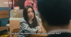 [Eng Sub] EP04–There's no way this is a new-school drama 대세는 백합(Lily Fever)#4화 - 이 드라마가 신파일 리 없잖아.mp4 - 00021