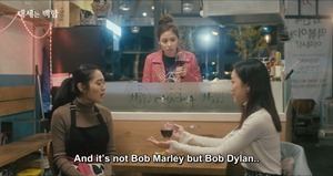 [Eng Sub] EP05–There's no way Serang is a servant 대세는 백합(Lily Fever)#5화 - 세랑이 종북일 리가 없잖아.mp4 - 00013