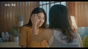 [Eng Sub_CC] EP03-There's no way a grandma like this exists_대세는 백합(Lily Fever)#3화- 이런 할머니가 있을 리 없잖아 - YouTube.mp4 - 00042