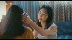 [Eng Sub_CC] EP03-There's no way a grandma like this exists_대세는 백합(Lily Fever)#3화- 이런 할머니가 있을 리 없잖아 - YouTube.mp4 - 00043