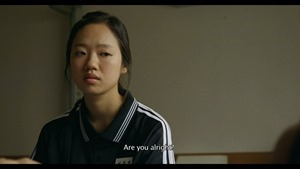 End of Summer  여름의 끝자락 (2015).mp4 - 00185