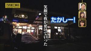 170320乃木坂工事中【17枚目のシングルキャンペーン】.ts - 00346