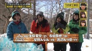 170320乃木坂工事中【17枚目のシングルキャンペーン】.ts - 00079