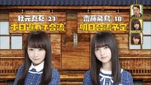 170320乃木坂工事中【17枚目のシングルキャンペーン】.ts - 00080