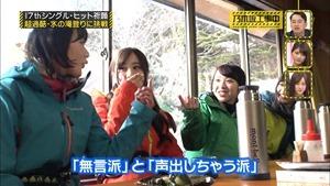 170320乃木坂工事中【17枚目のシングルキャンペーン】.ts - 00182
