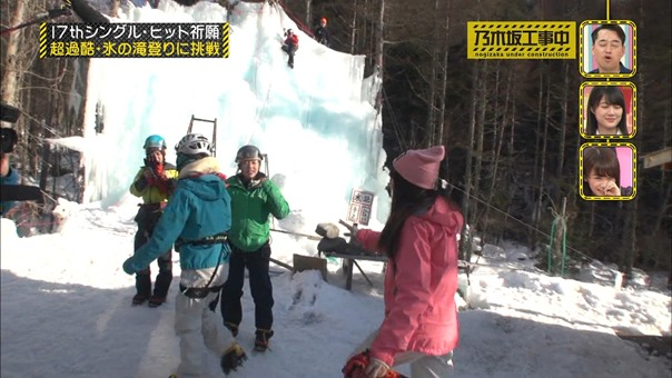 170320乃木坂工事中【17枚目のシングルキャンペーン】.ts - 00200
